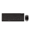 Pack clavier souris sans fil CHERRY B Unlimited AES